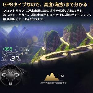 HUD ヘッドアップディスプレイ Q7 GPS 5.5インチ 大画面 カラフル 日本語説明書 車載 12V全車対応 フロントガラス 宅配便送料無料 6ヶ月保証 K&M|km-serv1ce|03
