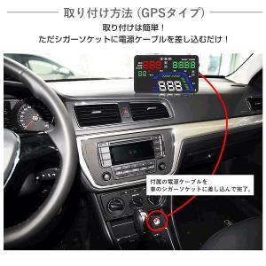 HUD ヘッドアップディスプレイ Q7 GPS 5.5インチ 大画面 カラフル 日本語説明書 車載 12V全車対応 フロントガラス 宅配便送料無料 6ヶ月保証 K&M|km-serv1ce|05