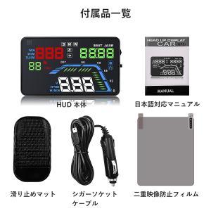 HUD ヘッドアップディスプレイ Q7 GPS 5.5インチ 大画面 カラフル 日本語説明書 車載 12V全車対応 フロントガラス 宅配便送料無料 6ヶ月保証 K&M|km-serv1ce|06
