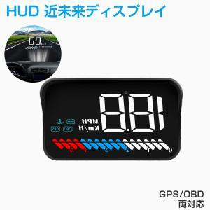 HUD ヘッドアップディスプレイ M7 GPS/OBD2対応 大画面 カラフル 日本語説明書 車載スピードメーター ハイブリッド車対応 宅配便送料無料 6ヶ月保証 K&M|km-serv1ce