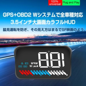 HUD ヘッドアップディスプレイ M7 GPS/OBD2対応 大画面 カラフル 日本語説明書 車載スピードメーター ハイブリッド車対応 宅配便送料無料 6ヶ月保証 K&M|km-serv1ce|02