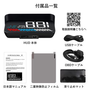 HUD ヘッドアップディスプレイ M7 GPS/OBD2対応 大画面 カラフル 日本語説明書 車載スピードメーター ハイブリッド車対応 宅配便送料無料 6ヶ月保証 K&M|km-serv1ce|06