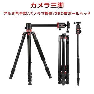 ZOMEI M8 カメラ三脚 プロ 360度ボールヘッド 高品質アルミ合金 一眼 192cm 一脚 ...