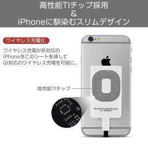 ワイヤレス充電レシーバー ワイヤレス充電化 Qi 拡張 スマホ iPhone用 iPhone 7/7 Plus/6/6 Plus/5/5s/5c対応 1ヶ月保証 K&M|km-serv1ce|02
