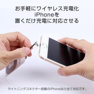 ワイヤレス充電レシーバー ワイヤレス充電化 Qi 拡張 スマホ iPhone用 iPhone 7/7 Plus/6/6 Plus/5/5s/5c対応 1ヶ月保証 K&M|km-serv1ce|03