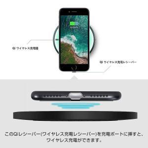 ワイヤレス充電レシーバー ワイヤレス充電化 Qi 拡張 スマホ iPhone用 iPhone 7/7 Plus/6/6 Plus/5/5s/5c対応 1ヶ月保証 K&M|km-serv1ce|04