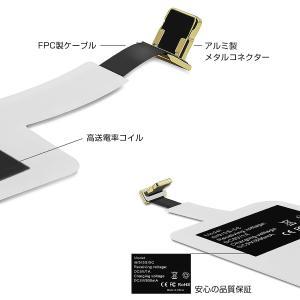 ワイヤレス充電レシーバー ワイヤレス充電化 Qi 拡張 スマホ iPhone用 iPhone 7/7 Plus/6/6 Plus/5/5s/5c対応 1ヶ月保証 K&M|km-serv1ce|05