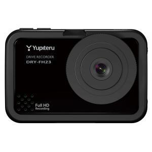 ユピテル(YUPITERU) 常時録画ドライブレコーダー200万画素Full HD画質 DRY-FH23