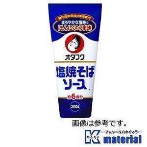 オタフクソース 414939 塩焼そばソース 300g まろやかな塩味とにんにくのうま味 [OTF036]|kmate