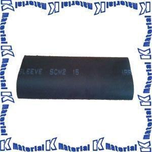 西日本電線 ニシチューブ 熱収縮 防水チューブ 33-135 (10-2) [24021]|kmate
