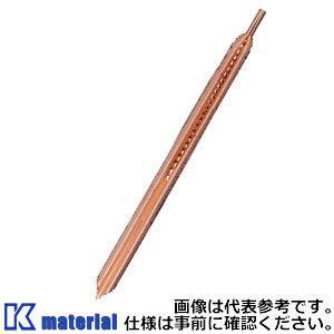 丸信電業 W型アース棒 W-30 長さ300x幅18mm [90710]|kmate