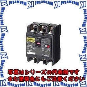 【代引不可】日東工業 GE52C 2P 20A F15 漏電ブレーカ・協約形 [OTH14355]|kmate
