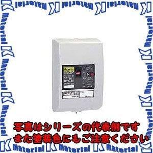 【代引不可】日東工業 MB53 3P 30A MB 配電函 [OTH15004]|kmate