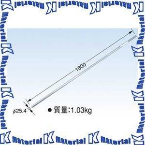 【代引不可】【送料1,620円】DXアンテナ アンテナ用マスト 長さ1.8m リブパイプ MZ-180 [DXO009]|kmate