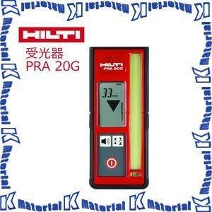 ヒルティ HILTI 2106071 PRA20G 受光器 [NH0291]|kmate