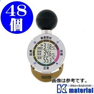 【48個セット】TANITA タニタ サンコーテクノ 熱中アラーム 黒球式熱中症指数系 TT-562ST [TZ0405-48]|kmate