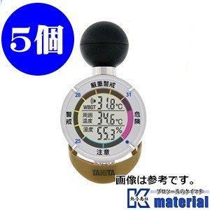 【5個セット】TANITA タニタ サンコーテクノ 熱中アラーム 黒球式熱中症指数系 TT-562ST [TZ0405-5]|kmate