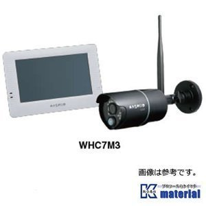 マスプロ 電工 WHC7M3 ワイヤレスHDカメラ 7インチモニターセット [MP1103]|kmate