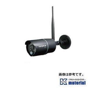 【10月頃入荷予定】マスプロ電工 WHC7M3-C 増設用カメラ WHC7M3、WHC10M3用 [MP1104]|kmate