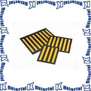 大東電材 電柱標識板S 縦450x横350mm バンド付 黄4列 [ZZ0219]|kmate