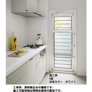 リシェント勝手口ドア 断熱仕様 一般複層ガラス シリンダー付(外鍵付き)  寸法 幅516mm〜91...
