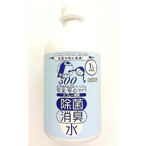 F (フレッシュ) ウォーター 除菌・消臭水 1L つめかえ用 kmint