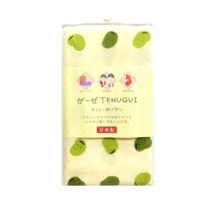 【メール便対応】ガーゼ手ぬぐい お豆さん 1枚入 日本製|kmint