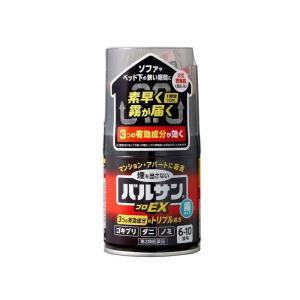 バルサン プロEX ノンスモーク霧タイプ 6〜10畳用 46.5g 【第2類医薬品】|kmint