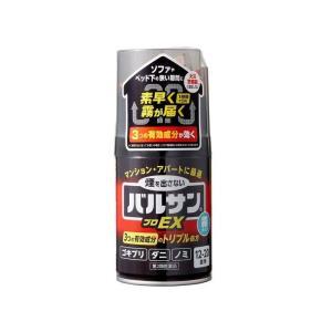 バルサン プロEX ノンスモーク霧タイプ 12〜20畳用 93g 【第2類医薬品】|kmint