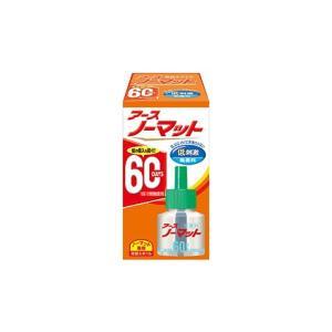 アースノーマット 取替えボトル 60日用 無香料|kmint