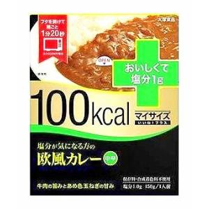 100kcal マイサイズ いいね! プラス 塩分が気になる方の欧風カレー 150g|kmint