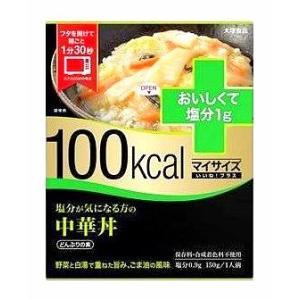 100kcal マイサイズ いいね! プラス 塩分が気になる方の中華丼 150g|kmint