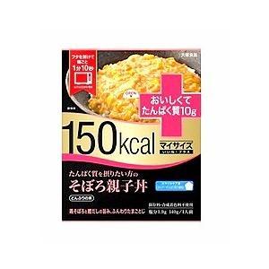 150kcal マイサイズ いいね! プラス たんぱく質を摂りたい方のそぼろ親子丼 140g|kmint