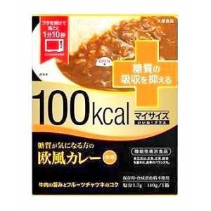 100kcal マイサイズ いいね! プラス 糖質が気になる方の欧風カレー 140g|kmint