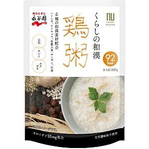 永谷園 くらしの和漢 鶏粥|kmint