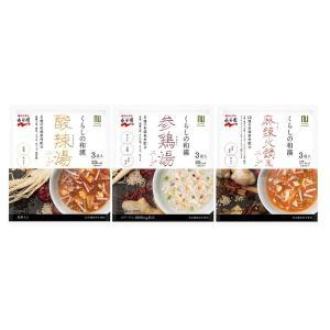 【メール便発送(送料無料)】3種セット 永谷園 くらしの和漢 酸辣湯スープ・参鶏湯スープ・麻辣火鍋風スープ|kmint
