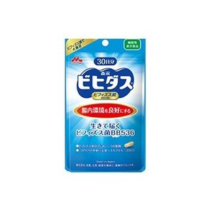 【メール便発送】 森永乳業 生きて届く ビフィズス菌BB536 30日分|kmint