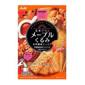 バランスアップ 玄米ブラン メープルくるみ 150g 3枚×5袋