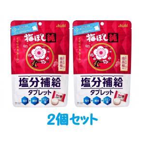 【メール便発送(送料無料)】梅ぼし純タブレット 1袋62gx2 塩分補給|kmint