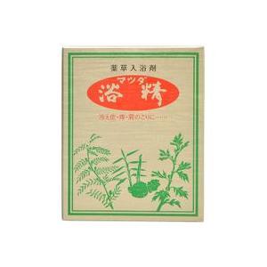 薬草入浴剤 マツダ浴精 20gx15包入 |kmint