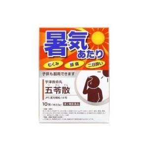 【メール便対応】宇津救命丸 五苓散 10包 【第2類医薬品】|kmint
