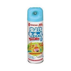 虫よけキンチョール パウダーイン シトラスミントの香り 200ml|kmint