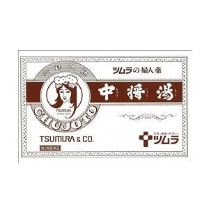 ツムラの婦人薬 中将湯 12袋 【第2類医薬品】|kmint