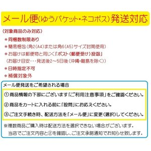 【メール便対応】アレグラFX 28錠 14日分 【第2類医薬品】 セルフメディケーション税制対象品 kmint 02