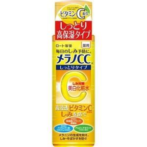 メラノCC 薬用しみ対策 美白化粧水 しっとりタイプ 170ml|kmint