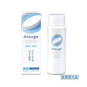 アルージェ モイスチャーリッチローション とてもしっとり 120ml 化粧水|kmint