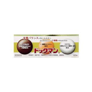 ドックマン 120錠 【指定第2類医薬品】|kmint