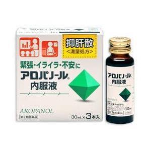 アロパノール内服液 30ml×3本入 【第2類医薬品】|kmint