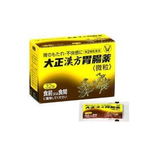 大正漢方胃腸薬 32包 【第2類医薬品】 kmint