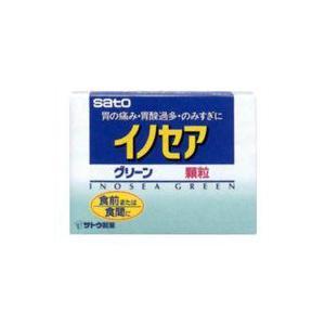 【メール便対応】イノセアグリーン 16包 【第2類医薬品】 kmint